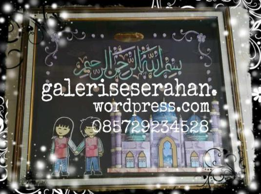 Mahar Uang Pengantin couple bismillah & Masjid % kubah